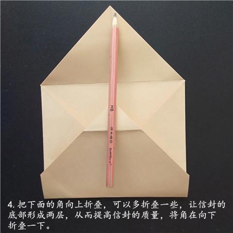 信封怎么折第4步.jpg