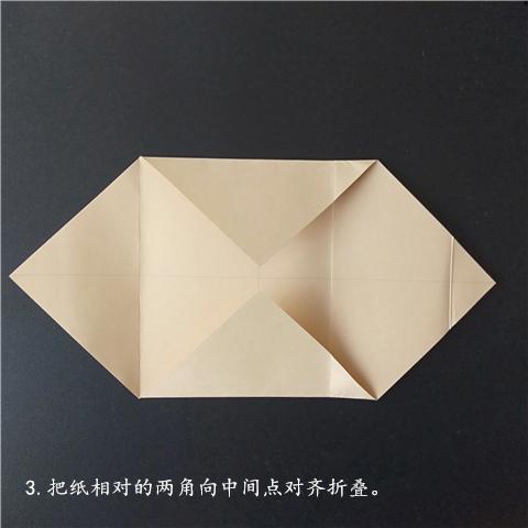 信封折法3.jpg