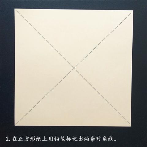 信封折法2.jpg