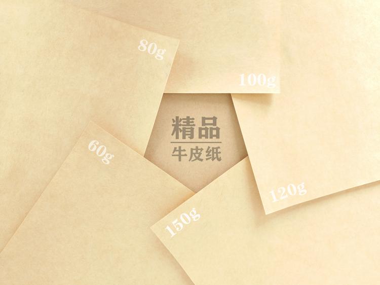 湖南岳陽紙業精品牛皮紙