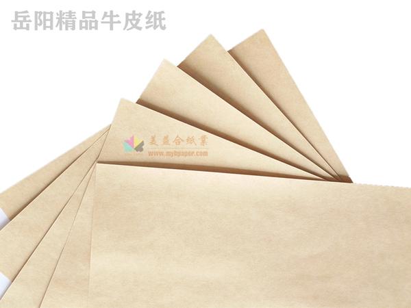 牛皮紙價格多少錢一噸